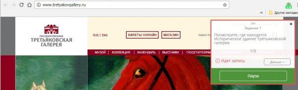 Краудсорсинговый сервис UXCrowd: проведение удаленного юзабилити-тестирования сайтов