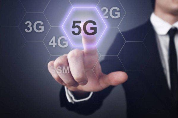 В Австралии побит мировой рекорд 5G