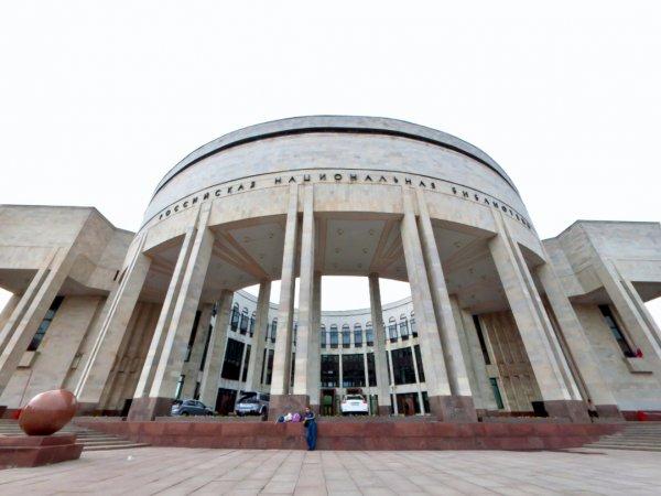 Филолог подал в суд на библиотеку за отказ выдать ему «Мein kampf» Гитлера