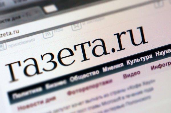 Онлайн-газета новостей