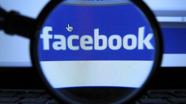В Facebook ввели функцию для общительных пользователей