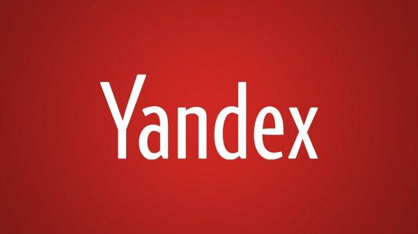 """В топе запросов """"Яндекса"""" оказалась Таганрогская трагедия"""