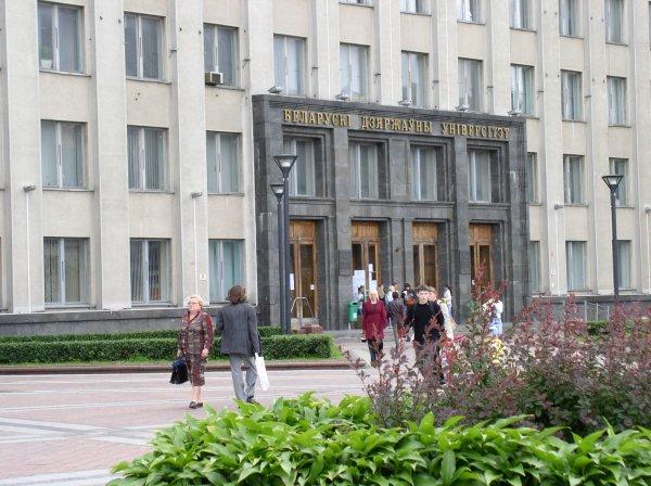 Студенты БГУ в онлайн режиме наблюдали за работой ядерного реактора