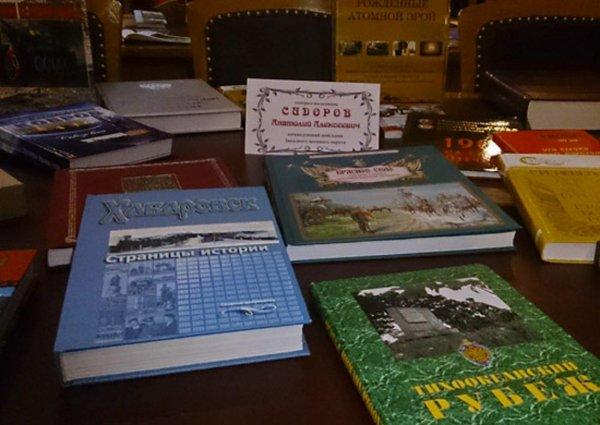 В Петербурге организована выставка исторической книги