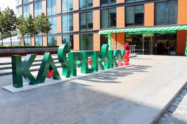«Лаборатория Касперского» подала жалобу на Microsoft в ЕК и ФАС