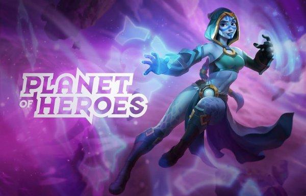 Анонсирован первый турнир по Planet of Heroes
