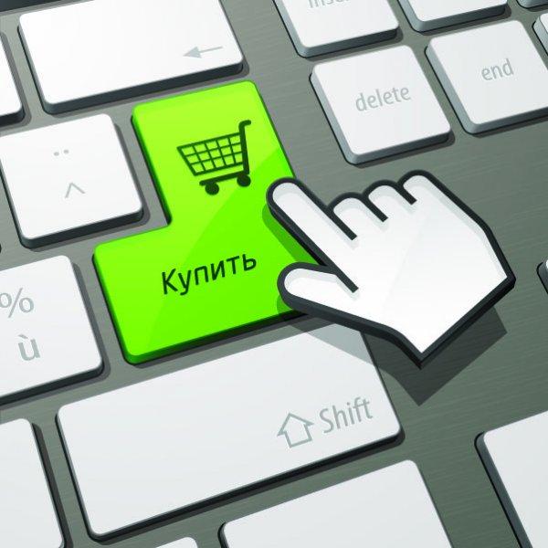 В России продолжает работать система возврата товаров купленных в сети