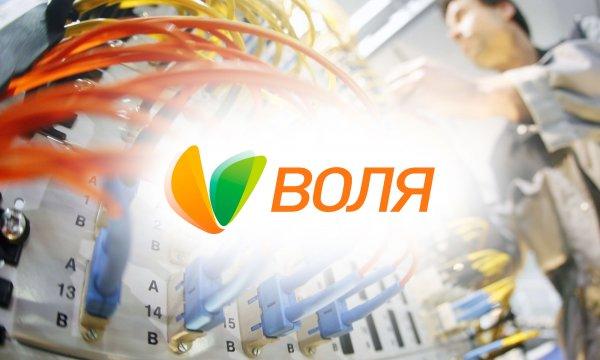 В Украине перестал работать интернет-провайдер «Воля»