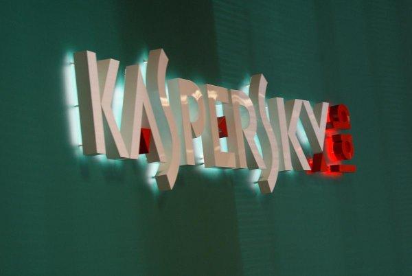 «Лаборатория Касперского» закрывает филиал в Украине
