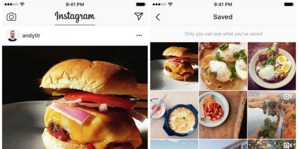 Instagram разрешил сохранение чужих публикаций к себе в закладки