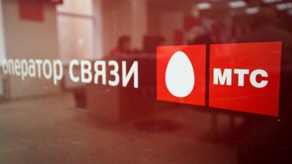 МТС запустила в 4 городах РФ сеть LTE 4,5G