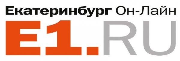 Самый популярный портал Екатеринбурга получил лицензию СМИ