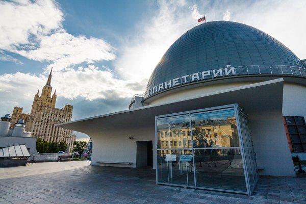 В Московском планетарии открылась выставка «Мультипликаторы о космосе»