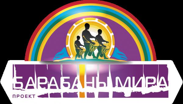 В Сочи запланировано проведение международного фестиваля «Барабаны мира»