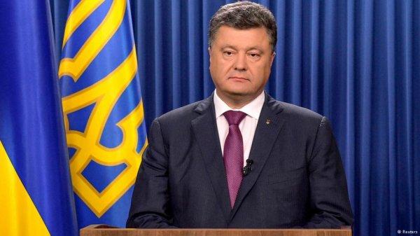 Порошенко призвал украинцев к спокойствию на фоне национализации ПриватБанка