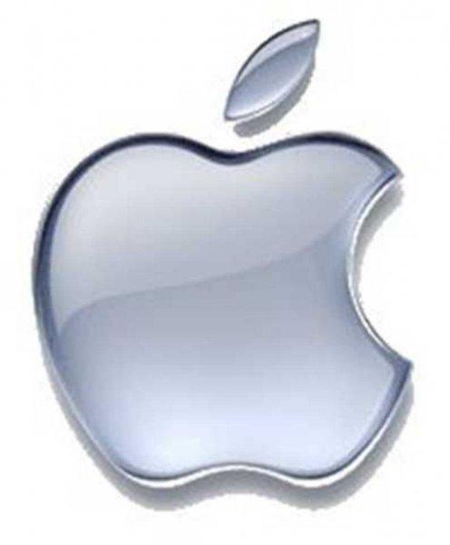 Apple намерена опротестовать решение Еврокомиссии о штрафе в 13 млрд евро