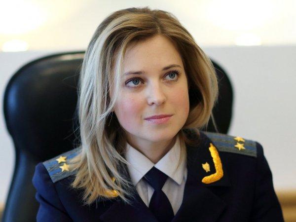 Поклонская переехала в депутатскую квартиру в Москве
