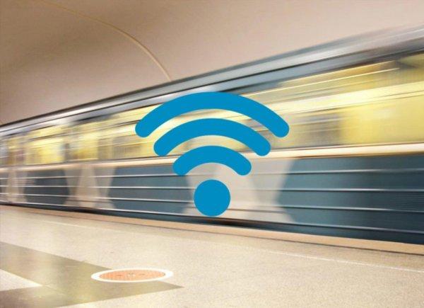 В метро Москвы Wi-Fi готовят к новогодним нагрузкам