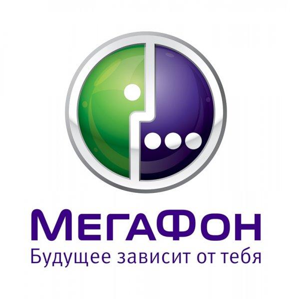 «Мегафон» модернизировал сеть в Тамбове