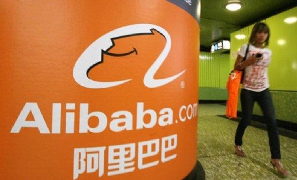 """Alibaba подала иск против """"фейковых"""" компании"""