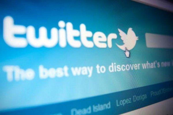 Twitter тестирует рассылку важных новостных сообщений