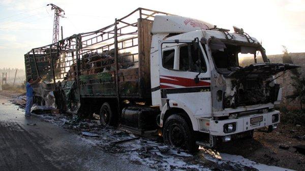 Комиссия ООН не нашла виновных в обстреле гумконвоя под Алеппо