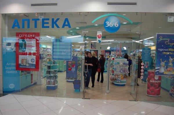 Аптечная сеть «36,6» окончила сделку по слиянию с А5 Group