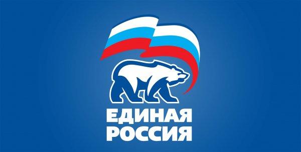 """В Рязани местное отделение """"Единой России"""" обновилось на 30%"""