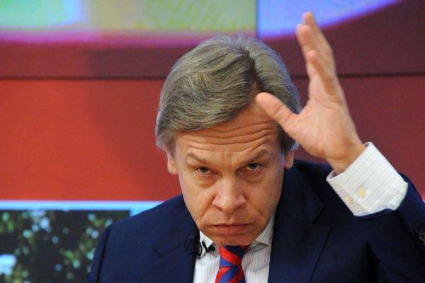 Пушков предложить сократить число  публичных выступлений дипломатов