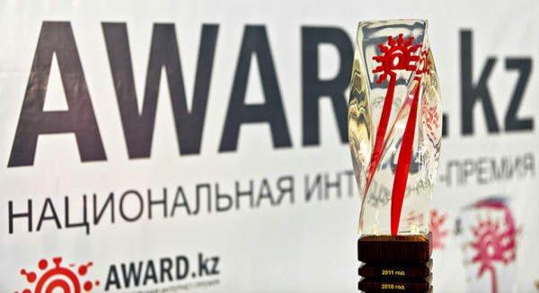 Специалисты определили победителей престижной Internet-премии Awards.kz 2016