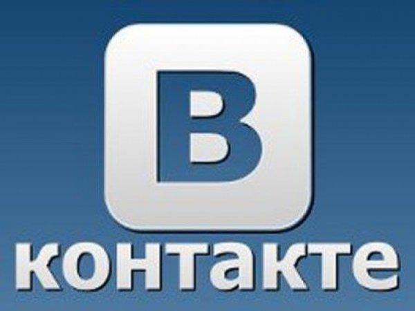 «ВКонтакте» объявила о запуске таргетинга рекламы в радиусе 50-100 км