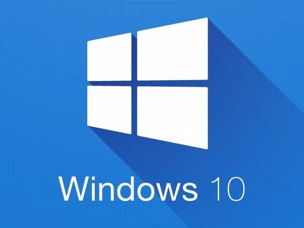 Microsoft выпустила внутренний билд Windows 10 15000