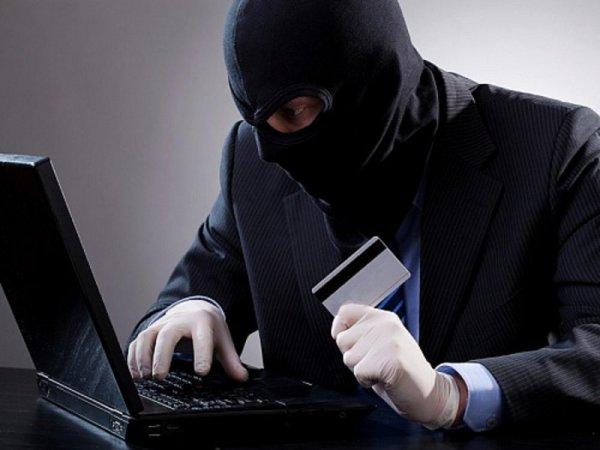 """Национализация """"Приватбанка"""" помогла хакерам взломать счета украинцев"""