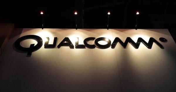 Qualcomm покажет на CES-2017 самый мощный процессор