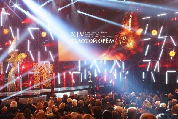Фильмы «Экипаж» и «Рай» претендуют на кинопремию «Золотой Орел-2016»
