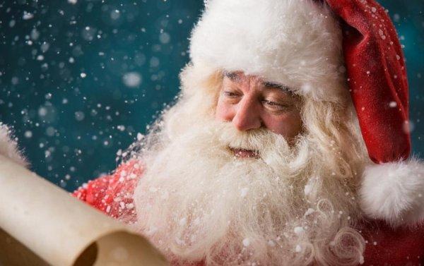Ученые рассказали, как доказать ребенку существование Деда Мороза