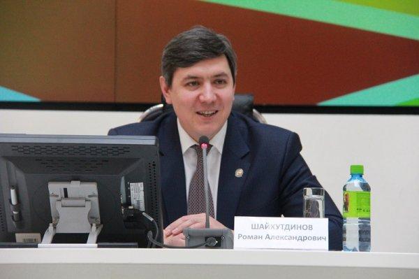 Шайхутдинов: Портал госуслуг в 2017 году запускает 6 новшеств
