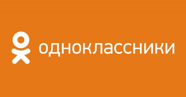 В «Одноклассниках» можно примерять маски в режиме реального времени