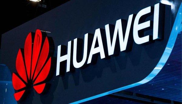 Cмартфон Honor будет представлен компанией Huawei на выставке CES 2017
