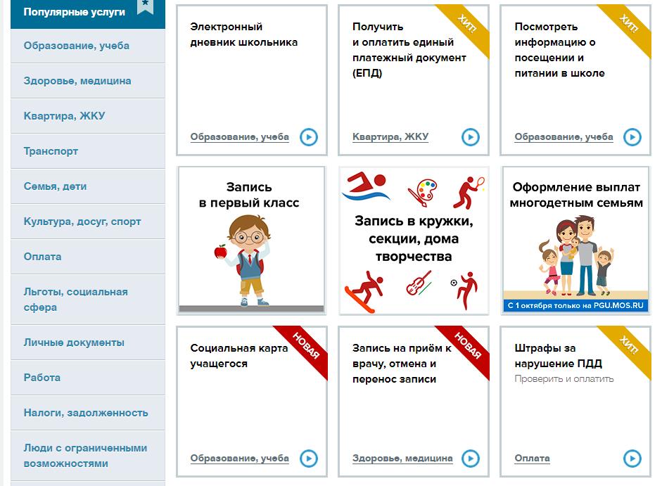 Записаться на прием к врачу воткинск на королева