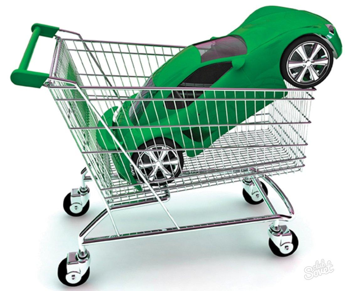 Поздравление про покупку машину