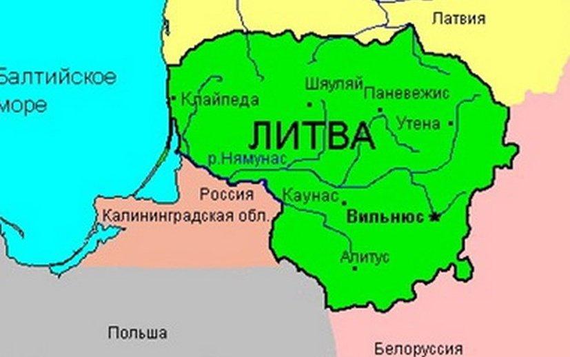 Пробки украина новости