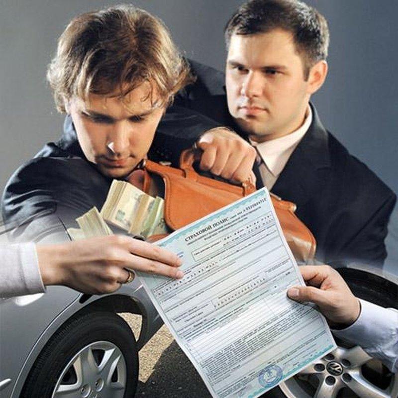 мошенничество со страховыми наказание Отныне будем