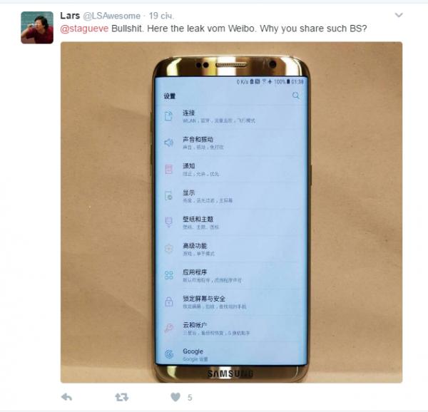 Самсунг Galaxy S8 навсе 100% рассекречен: «живое» фото, характеристики, дата анонса ицена