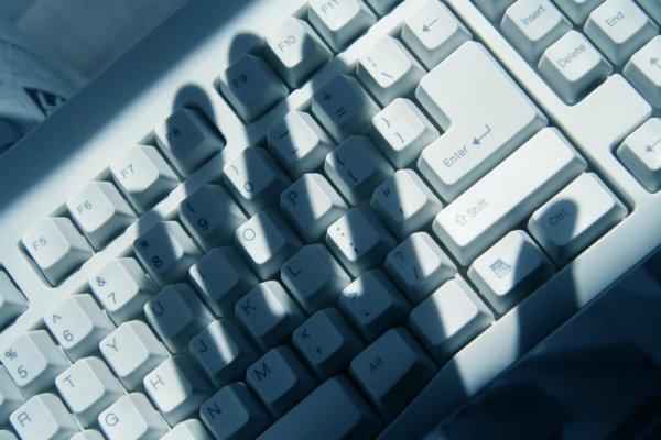 ФБР и МВБ США придали огласке доклады о кибератаках