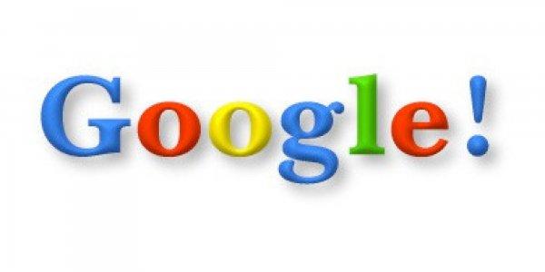 Google удалила за 2016 год около тысячи пиратских ссылок