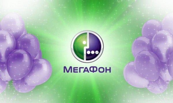 «Мегафон» представил обновленный сервис оптимизации бизнес-процессов