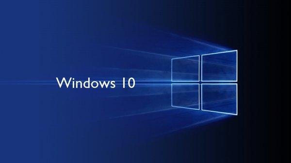 Рыночная доля Windows 10 составляет около 25%