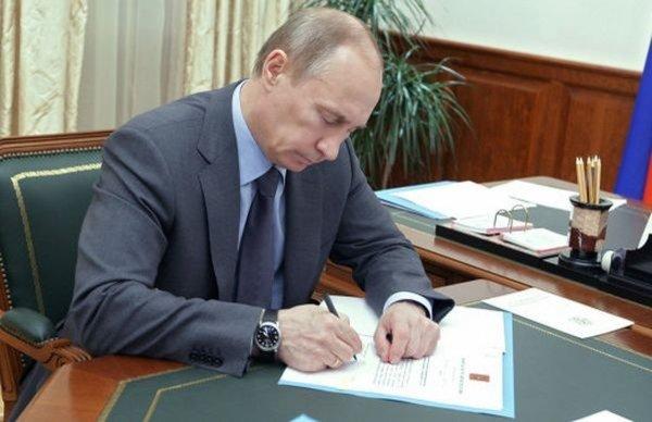 Путин назначил Сергея Малышева главой УФСБ по Костромской области
