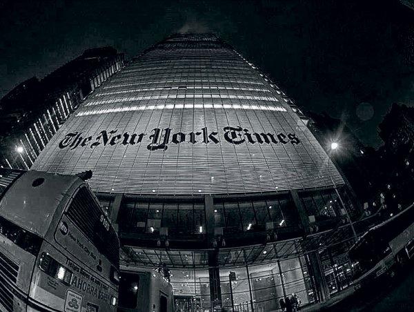 Приложение издания The New York Times изъяли из китайского App Store